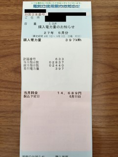 2015-05-10 14.41.35