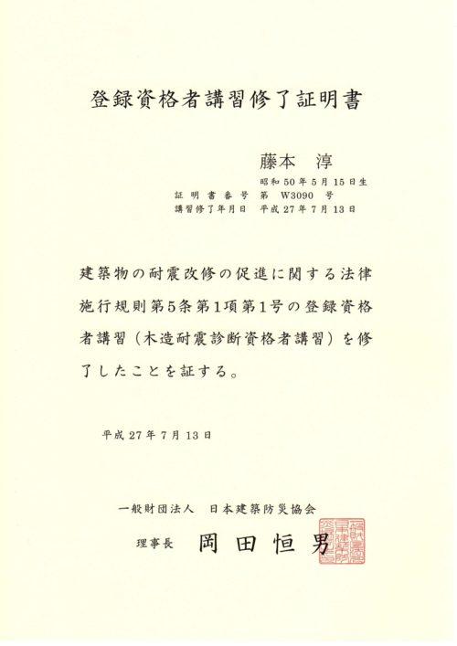 img187